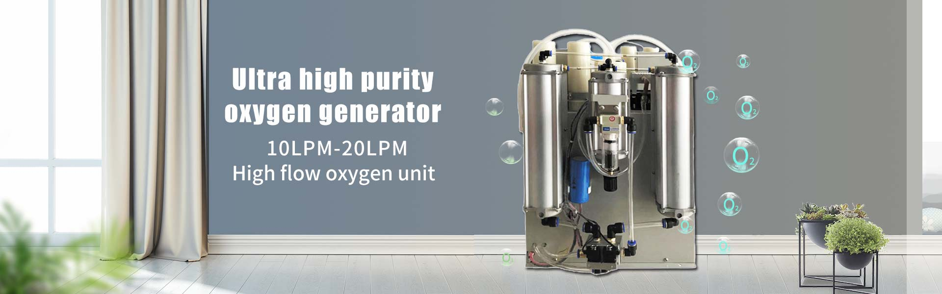 High purity oxygen generator 20LPM